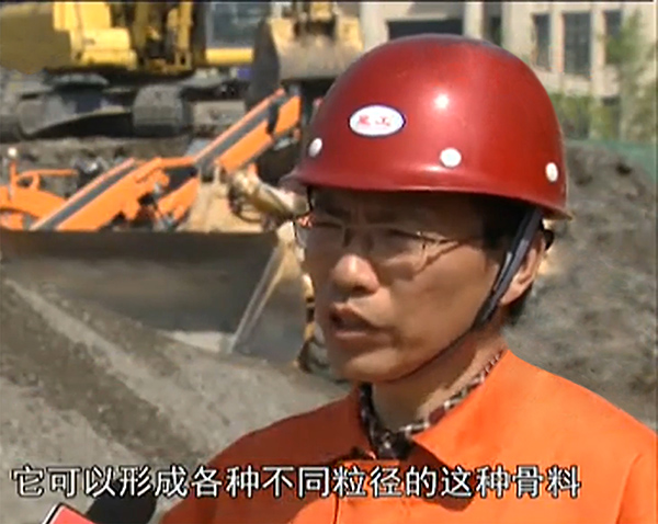 Recycling in Peking / Beijing - Interview